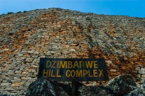 Hill Complex at Great Zimbabwe Ruins