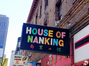 House of Nanking in San Francisco