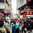 Street Market, Hong Kong